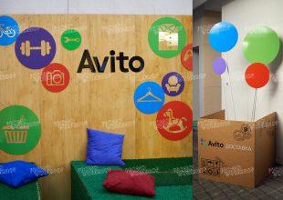 Оформление конференции Avito