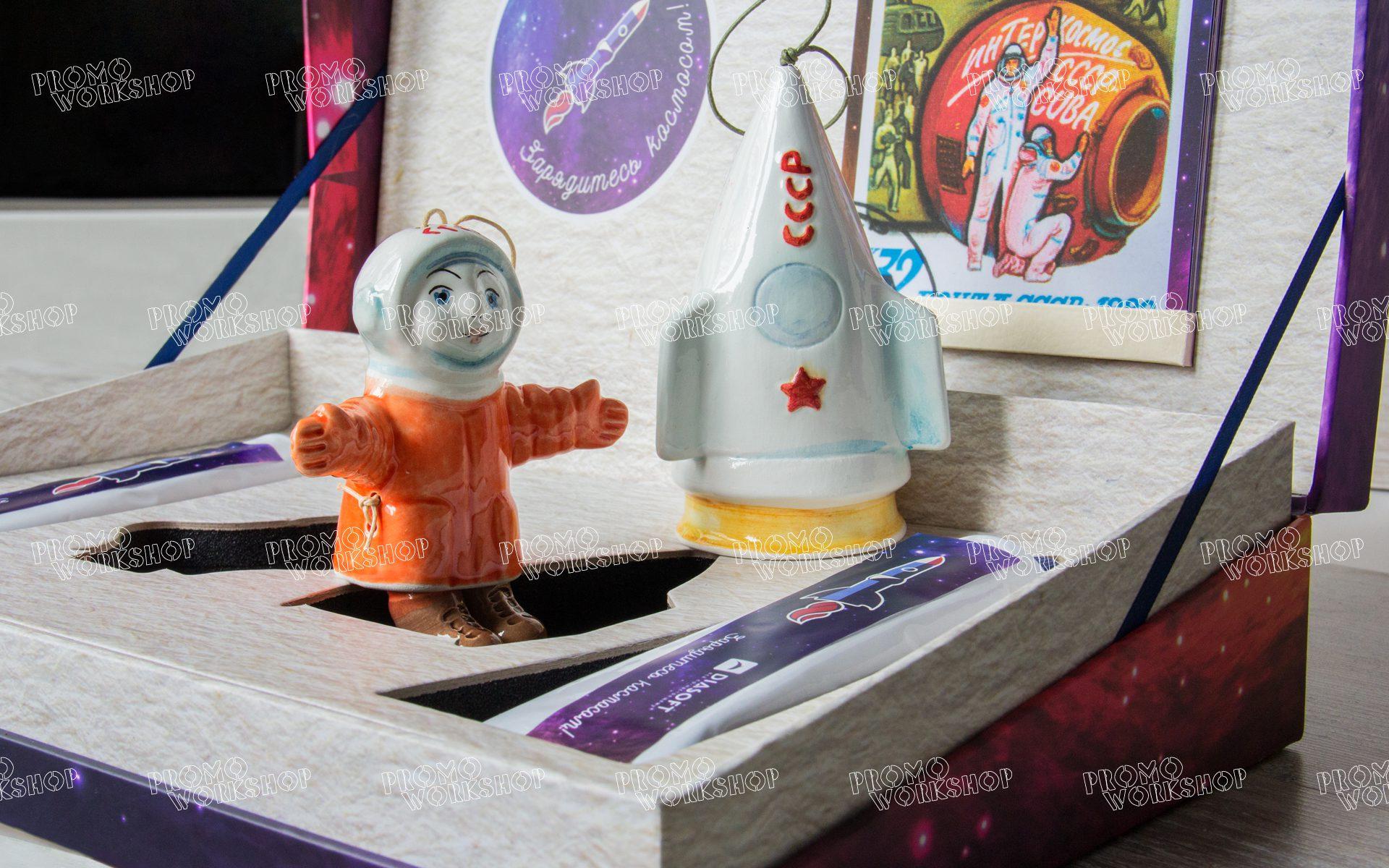 Подарки, елочные игрушки, набор космонавта, упаковка