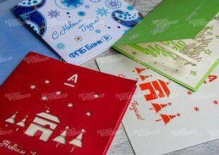Новогодние Pop-up открытки