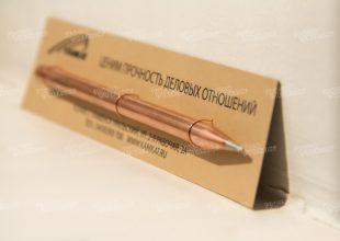 Вечные карандаши