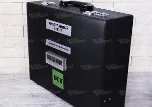 Новогодний набор «Иностранный агент». Russia Today