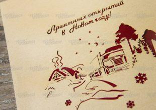 PopUp-открытка. DELKO
