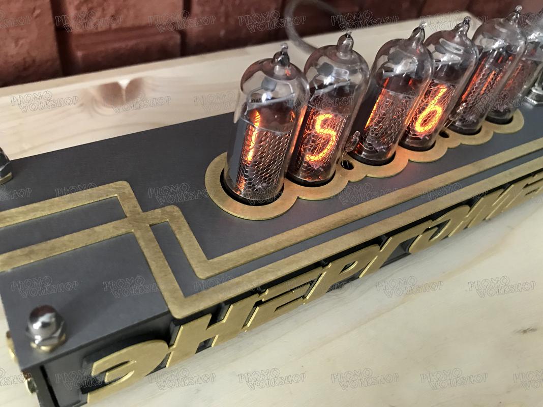 Часы. Вакуумные лампы