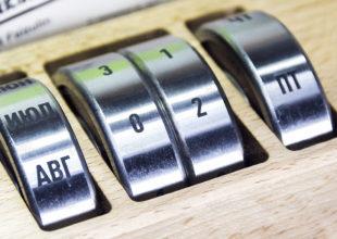 Органайзер с «вечным» календарем