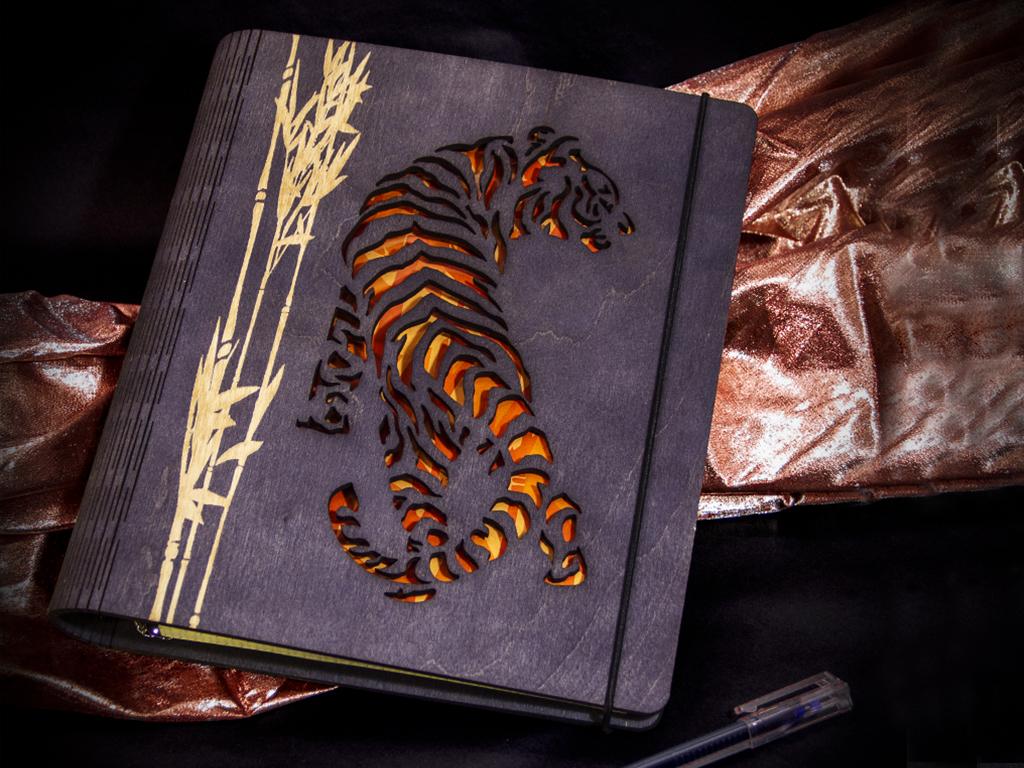 Ежедневник «Тигр»