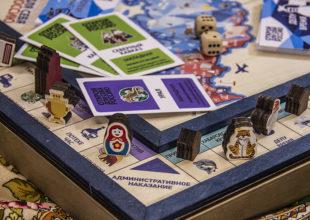 Настольная экономическая игра «Открой для себя Россию»