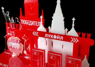 Призы для победителей к юбилею  «Лукойл»