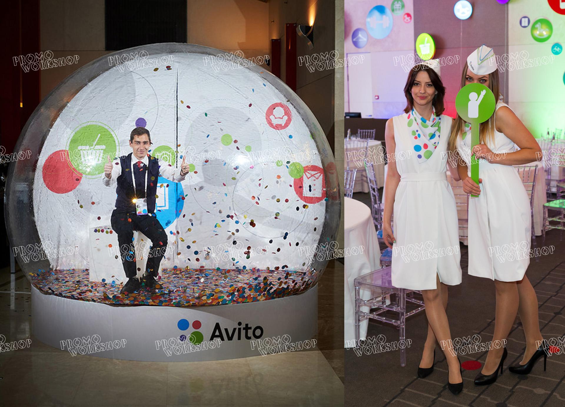 Авито Белоозерский Платье