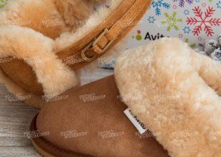 Теплый подарок для Avito
