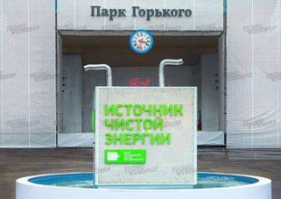Инсталляция «Сахарный куб» в Парке Горького