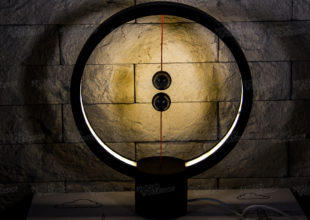 Уникальный светильник с левитирующим включателем