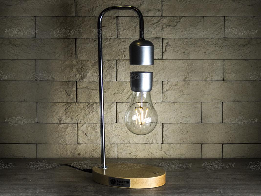 Левитирующая лампа для «Россети»