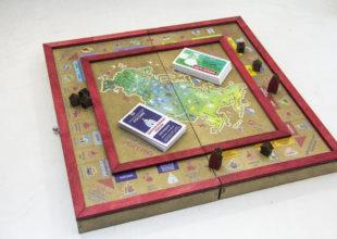 Игра «Открой для себя Россию»