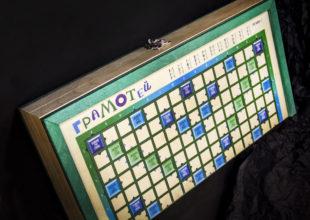 Настольная игра «Грамотей»