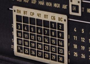 Вечный календарь «Тигр»